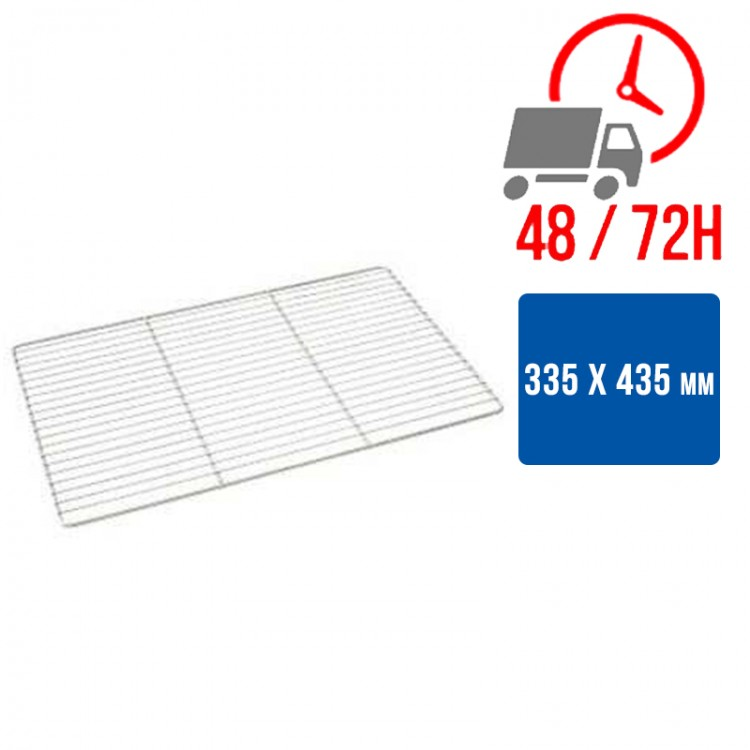 Grille Blanche 335 x 435 mm - ATOSA